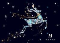 Dashing Reindeer