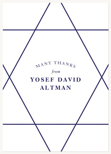 Bar Mitzvah Thank You Cards, Honored Elegance Design