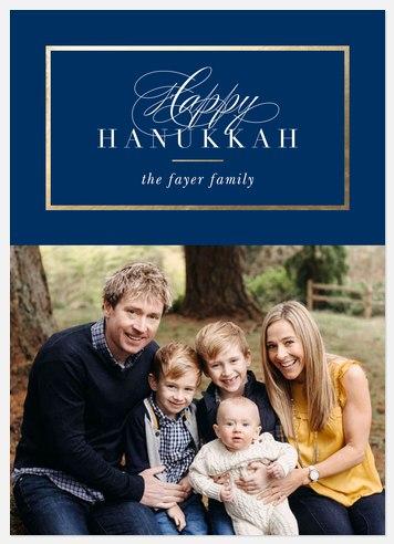 Gilded Border Hanukkah Photo Cards